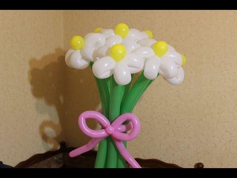 Ромашка из воздушных шаров цветы букет с бантом Daisy Of Balloons
