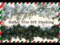 DOLLAR TREE DIY SNOW FLOCKING | HOW TO FLOCK YOUR CHRISTMAS GARLAND & TREE | Momma from scratch