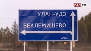Дорога в Беклемишево стоит не дешевле, чем золотая