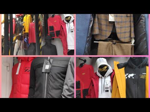 Москва рынок Садовод. Модная мужская одежда цены.