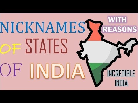 NICKNAMES OF STATES OF INDIA WITH REASONS(OTHER NAMES OF STATES OF INDIA)(EXPLAINED IN HINDI)