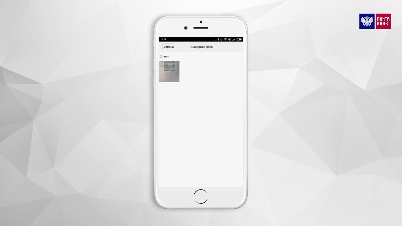 Онлайн заявка на кредитную карту сбербанка со льготным периодом 50 дней