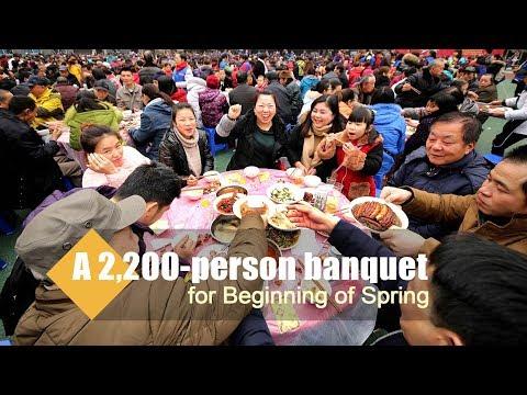 Live: A 2,200-person banquet for Beginning of Spring 重庆江北五宝镇举办欢乐百家宴迎立春