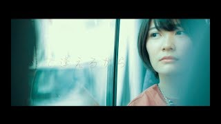 [Music Video Staff] Directed by Kaname Hatano DP: Ryuichi Taniura S...