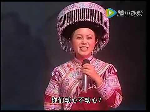 Hmong Wenshan Performance (Hmoob Paj Tawj Lag)