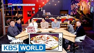 The ultimate visual, Jungtae's 3 type dumplings [Mr. House Husband / 2016.12.20]