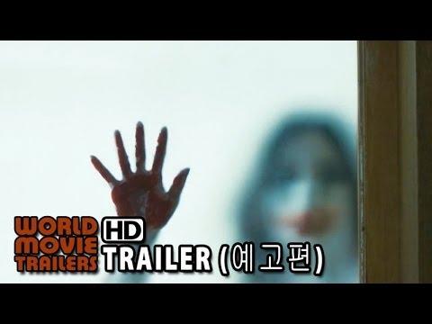 Trailer do filme Mourning Grave