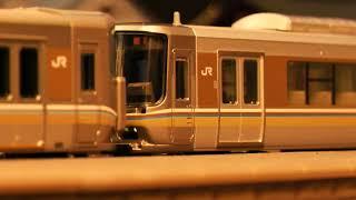 tomix 98391 JR223系新快速