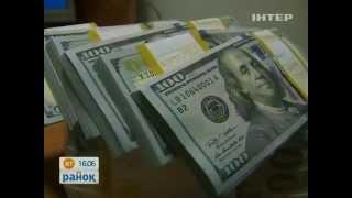 В Украине снова дорожает валюта и мясо(, 2015-06-18T13:44:45.000Z)