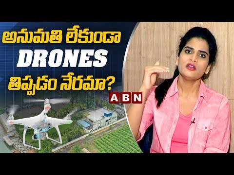 Drone Camera Rules and Regulations in India | ABN Telugu