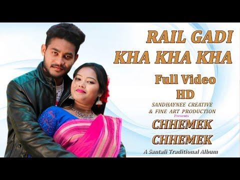 Chhemek Chhemek  New Santali Album 2018 | Song - Rail Gadi  Kha Kha Kha