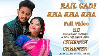 Chhemek Chhemek New Santali Album 2018  Song  Rail Gadi Kha Kha Kha