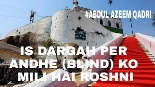 vuclip DARGAH HAZRAT SHARFUDDIN SOHARWARDI |  # ABDUL AZEEM QADRI |PAHADI SHARIF | PART 02