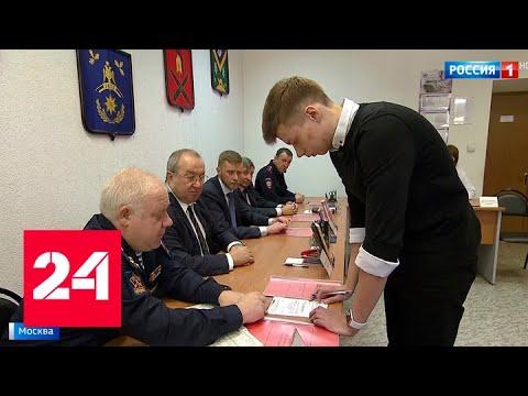 Осенний призыв: срочная служба стала популярной среди выпускников вузов - Россия 24