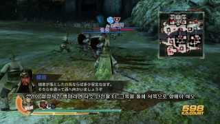 Dynasty Warriors 8 JPN - Shu Another Story Chapter.3 / Turbulence of Guan Du