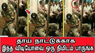 Like வரலானாலும் பரவாயில்லை 1 நிமிடம் வீடியோ மட்டும் பாருங்க Tamil Cinema News Tami News