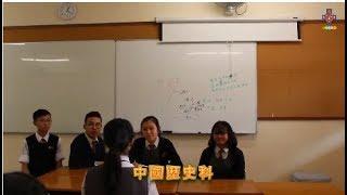 Publication Date: 2018-05-03 | Video Title: 中史科