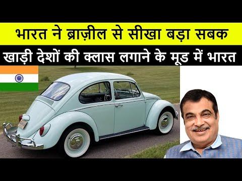 Finally ! 100% Made In India Flex ENGINES Soon   अब भारत में बनेंगे शक्तिशाली ग्रीन इंजन   Trainsome