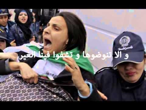 Chanson : Tous contre Le quatrième mandat de Bouteflika