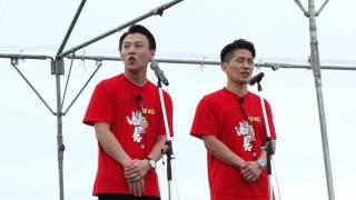 第9回沖縄国際映画祭 島ぜんぶでおーきな祭(中城城跡)