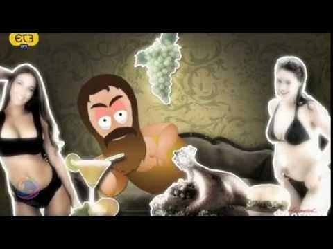 Animated φιλόσοφοι Επ 9 ~ Επίκουρος