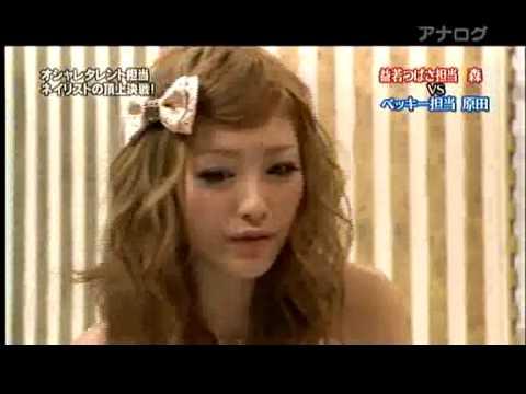 Japanese Top Nail Artist 2