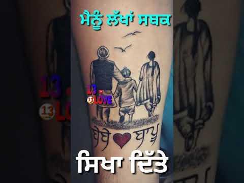 Meri maa  (lyrics whatsapp status) ripan banga punjabi whatsapp status song Mp3