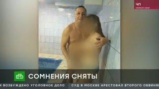 Уральский детдом проверяют из-за фото голой девочки в сауне