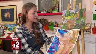 Порно или Искусство? Прокуратура проверяет художницу!
