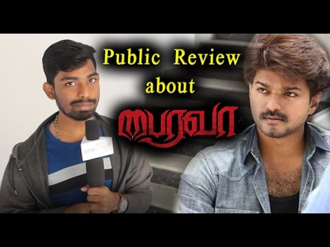 Public review about Bhairava | Bhairava...