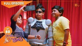 Abiyum Naanum - Ep 60 | 1 Jan 2021 | Sun TV Serial | Tamil Serial