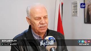 قلق في أوساط موظفي الدوائر الحكومية الفلسطينية - (6-3-2019)