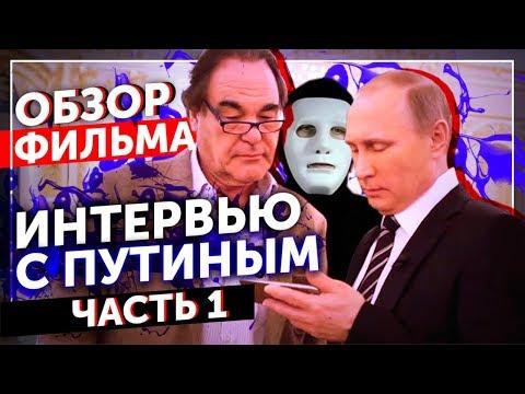 Документалистика » Онлайн кинотеатр «Живое кино». Фильмы