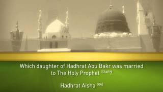 Holy Prophet (SAW)  Quiz 5