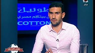 محمد عواد : المدير الفنى