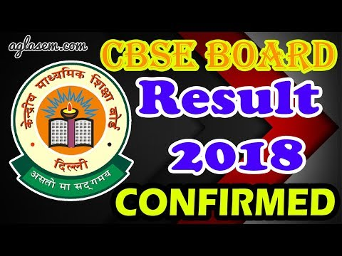 CBSE Board Good News - Result 2018 Date Confirmed, Lenient Checking