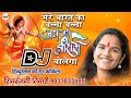 Mere Bharat Ka Baccha Baccha Jai Shri Ram Bolega Dj mp3 song Thumb