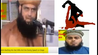 Mullah start BEATING OWN SON / WIFE  during speech - Ahmadiyya the truth