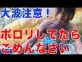 カオスバトルDX part2「イレギュラーな新キャラ」 - YouTube