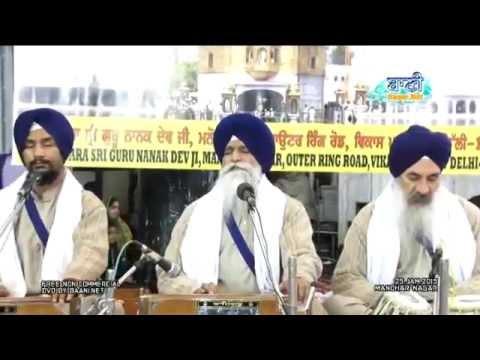 Tum-Karo-Daya-Mere-Sai-Bhai-Tejinder-Singh-Ji-Shimla-Wale-At-Delhi
