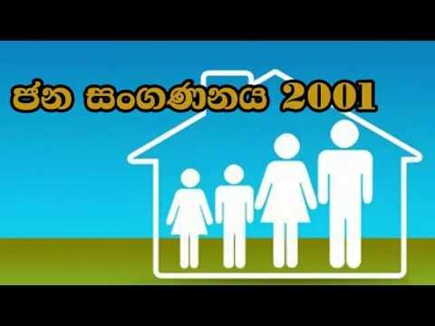 Population census 2001