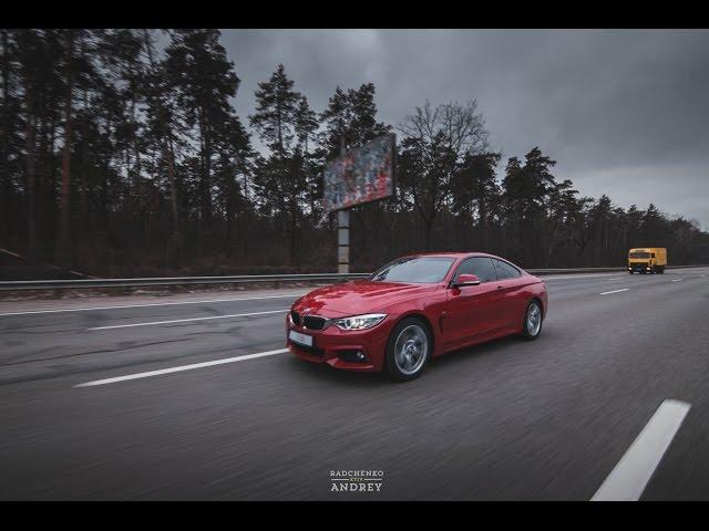 Тест-драйв BMW 4 F32 (PRO100Drive)