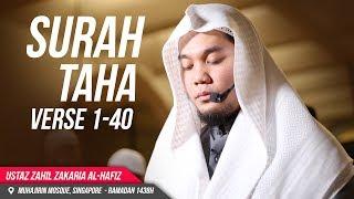 Surah Taha (1-40) - Ustaz Muhd Zahil AlHafiz ᴴᴰ