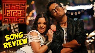 Shutter Movie - Song Review - Jantar Mantar & Agin Gaadi - Sonalee Kulkarni, Sachin Khedekar