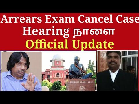 Anna University Arrears Case Hearing Tomorrow Madras High Court Arrears Exam Cancel Latest Update
