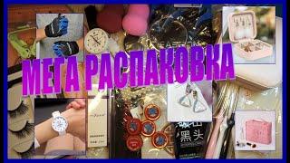 Мега распаковка товаров с Пандао, Джум, Али 72 - для души, для творчества, для красоты