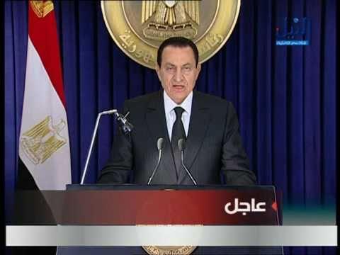 President Hosni Mubarak's Speech January 28 (Arabic) حسني مبارك