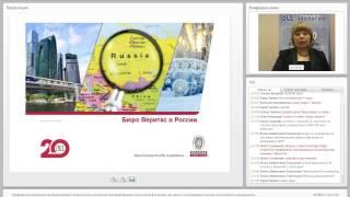 видео разработка программы производственного контроля