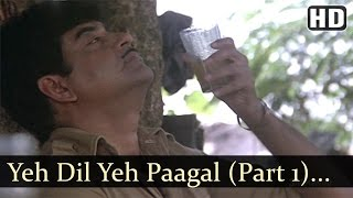 Download Hindi Video Songs - Yeh Dil Yeh Paagal Dil Mera | Maati Maange Khoon Songs | Shatrughan Sinha | Ghulam Ali |Filmigaane