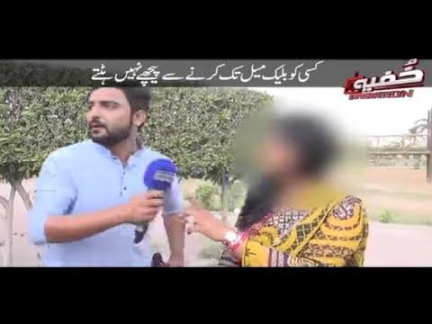 Parosan hoi Blackmail, Khufia Operation, 13 September 2015